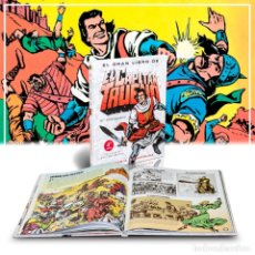 Cómics: CÓMICS. EL GRAN LIBRO DEL CAPITÁN TRUENO. 50º ANI - ARMONÍA RODRÍGUEZ (CARTONÉ) DESCATALOGADO!!! OFE. Lote 181190658