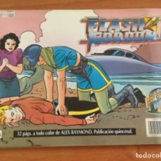 Cómics: FLASH GORDON Nº 17 EDICIÓN HISTÓRICA. EDICIONES B 1988. Lote 182151760