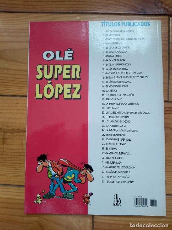Cómics: Super López nº 35 - Buen estado - D1 - Foto 3 - 183655717