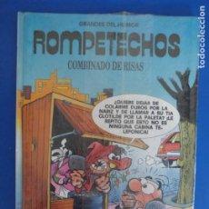 Cómics: COMIC DE GRANDES DEL HUMOR ROMPETECHOS COMBINADO DE RISAS AÑO ???? Nº 5 DE EDICIONES B LOTE 28. Lote 183897533