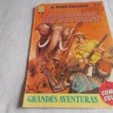 Cómics: GRANDES AVENTURAS Nº 13 LAS MINAS DEL REY SALOMÓN . Lote 187215557