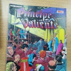 Cómics: PRINCIPE VALIENTE (EDICION HISTORICA) #91. Lote 191295880