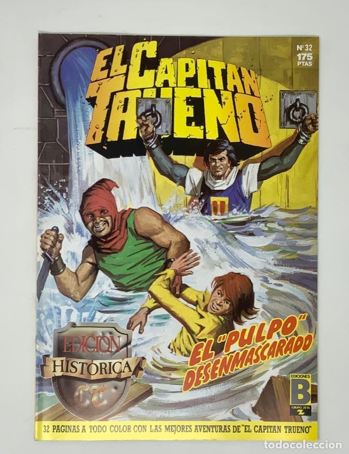 EL CAPITÁN TRUENO EDICION HISTÓRICA EDICIONES B NUMERO 32 (Tebeos y Comics - Ediciones B - Clásicos Españoles)