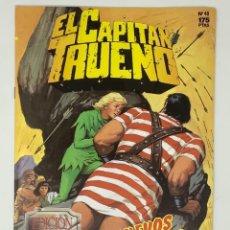 Cómics: EL CAPITÁN TRUENO EDICION HISTÓRICA EDICIONES B NUMERO 40. Lote 191719902