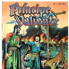 Comics: PRÍNCIPE VALIENTE Nº 4.. Lote 192047141