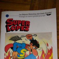 Cómics: SUPERLOPEZ EL INFIERNO LAS MINAS DEL REY SOPLOMON Y EL DIOS DEL BIT. Lote 192231727
