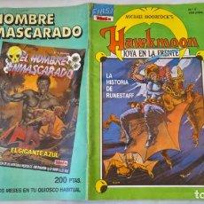 Cómics: COMIC: HAWKMOON Nº 4. Lote 194896813