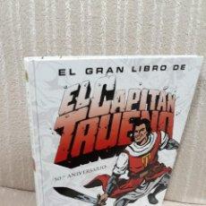 Cómics: EL GRAN LIBRO DEL CAPITÁN TRUENO - ARMONÍA RODRÍGUEZ. Lote 195228613