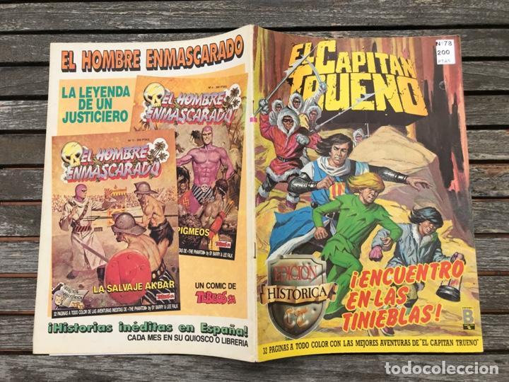 Cómics: EL CAPITÁN TRUENO Nº 78 (DE 148). EDICIÓN HISTÓRICA, EDICIONES B, AÑO 1988. 200 PESETAS. VER FOTOS. - Foto 3 - 185751152