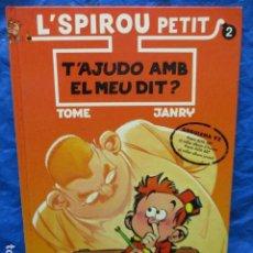 Cómics: L SPIROU PETIT N. 2 . T AJUDO AMB EL MEU DIT. EDICIO EN CATALA. TAPA DURA.. Lote 200302755