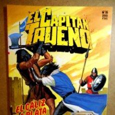 Comics : EL CAPITÁN TRUENO : EL CÁLIZ DE PLATA ( EDICIÓN HISTÓRICA ). Lote 204179227