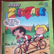 Cómics: SUPER ZIPI ZAPE 94 EDICIONES B 1991. Lote 205581805