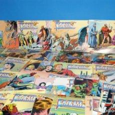 Cómics: LOTE 32 COMICS FLASH GORDON-EDICIONES B 1988-Nº 1 AL 28 CORRELATIVOS -APAISADOS. Lote 206292098