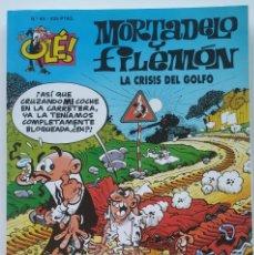 Cómics: CÓMIC OLÉ! MORTADELO Y FILEMÓN Nº 49 LA CRISIS DEL GOLFO - GRUPO ZETA EDICIONES B 1999. Lote 206983116