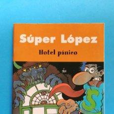 Cómics: SUPER LOPEZ HOTEL PANICO.EDICION ESPECIAL PARA UN PERIODICO. 2003. Lote 57478776