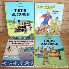 Cómics: LOTE DE 4 COMICS: TINTIN, ERIC CASTEL Y MASSAGRAN - TAPA DURA. Lote 211525394