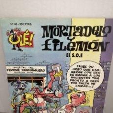Cómics: OLÉ 48: MORTADELO Y FILEMON: EL S.O.E. (PRIMERA EDICIÓN). Lote 211559099