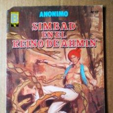 Cómics: SIMBAD EN EL REINO DE AHMIN/GRANDES AVENTURAS EN CÓMIC COLOR N°17 (EDICIONES B). ANÓNIMO.. Lote 212095880