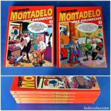 Cómics: LOTE DE 4 SUPERMORTADELO DEL HUMOR -EXCELENTE ESTADO-VER FOTOGRAFÍAS. Lote 215139445