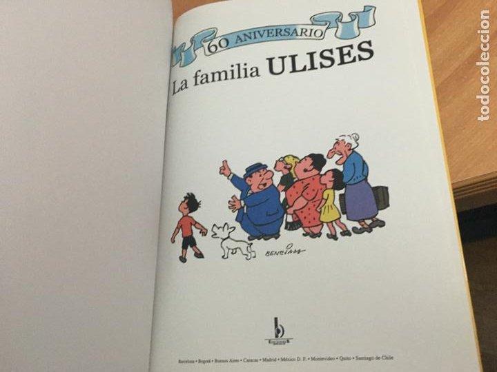 Cómics: SUPER HUMOR Nº 1 60 ANIVERSARIO LA FAMILIA ULISES (EDICIONES B) (COIB138) - Foto 3 - 218051292