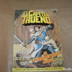 Cómics: EL CAPITÁN TRUENO Nº 41, EDICIÓN HISTÓRICA, EDICIONES B. Lote 218170073