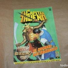 Cómics: EL CAPITÁN TRUENO Nº 34, EDICIÓN HISTÓRICA, EDICIONES B. Lote 218170077