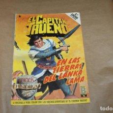 Cómics: EL CAPITÁN TRUENO Nº 4, 2ª EDICIÓN, EDICIÓN HISTÓRICA, EDICIONES B. Lote 218170166