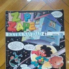 Cómics: ZIPI Y ZAPE EXTRA DE NAVIDAD 47 - LOS GEMELOS SUPERLÓPEZ. Lote 218265152