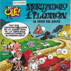 Cómics: COMIC COLECCION OLE MORTADELO Y FILEMON EDICIONES B LA CRISIS DEL GOLFO. Lote 218503731