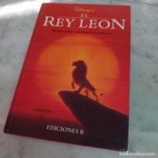 Cómics: PRPM 63 EL REY LEÓN DISNEY NOVELIZACIÓN CON FOTOS DE LA PELÍCULA . EDICIONES B 1994. Lote 218715448