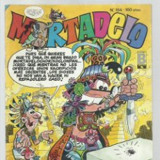 Cómics: MORTADELO 154, 1990, EDICIONES B, BUEN ESTADO. CONTIENE CROMOS. Lote 222006868