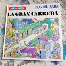 Cómics: LIBRO ACORDEÓN LA GRAN CARRERA. NOBORU BABA.EDICIONES B.. Lote 235969065