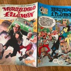 Cómics: ¡LIQUIDACION! PEDIDO MINIMO 5 EUROS - OLÉ! MORTADELO Y FILEMON Nº 140 - EDICIONES B - GCH. Lote 237063700