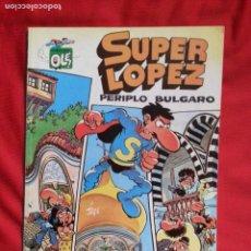 Comics : PERIPLO BULGARO - SUPER LOPEZ - COLECCION OLE S.L. 17. Lote 237266905