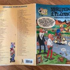 Comics : ¡LIQUIDACION! PEDIDO MINIMO 5 EUROS - OLÉ! MORTADELO Y FILEMON Nº 125 - EDICIONES B - GCH. Lote 242087470