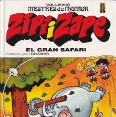 Cómics: EL GRAN SAFARI - ZIPI I ZAPE - MESTRES DEL HUMOR 8 - EDICIONES B. Lote 243881370
