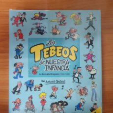 Comics : TOMO LOS TEBEOS DE NUESTRA INFANCIA (LA ESCUELA BRUGUERA 1964-1986) EL JUEVES EDICIONES. INCLUYE DVD. Lote 243980305