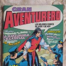 Cómics: GRAN AVENTURERO - NÚMERO 8 - DRAGON COMICS - EDICIONES B. Lote 245077190