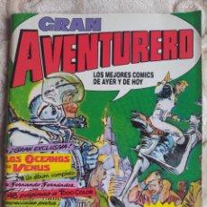 Cómics: GRAN AVENTURERO - NÚMERO 5 - DRAGON COMICS - EDICIONES B. Lote 245077580
