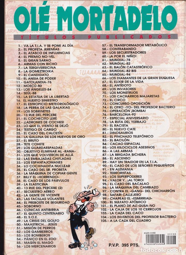 Cómics: SAFARI CALLEJERO - MORTADELO Y FILEMÓN - COLECCIÓN OLÉ ( RELIEVE ) Nº 98 - EDICIONES B 1995 - Foto 2 - 245449630