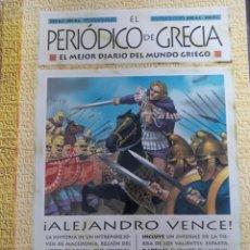 Cómics: EL PERIODICO DE GRECIA. VARIOS AUTORES. Lote 258022705
