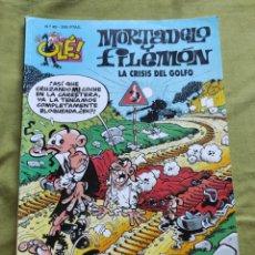 Comics : MORTADELO Y FILEMÓN. LA CRISIS DEL GOLFO. N.49. Lote 258177820