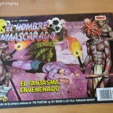 Comics: EL HOMBRE ENMASCARADO 51. Lote 262040195