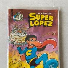 Cómics: SÚPER LÓPEZ - 25 ANIVERSARIO OLÉ #33 EDICIONES B. Lote 262667850