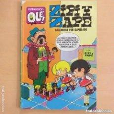 Cómics: ZIPI Y ZAPE - CALAMIDAD POR DUPLICADO. COLECCION OLE NUM 67-Z.27. Lote 262907875