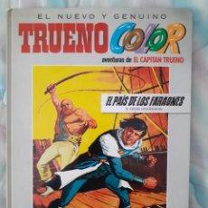 Cómics: EL CAPITÁN TRUENO, AVENTURAS DE. Lote 263276780