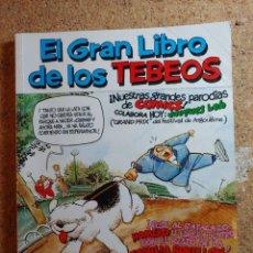 Cómics: COMIC DE EL GRAN LIBRO DE LOS TEBEOS Nº 5. Lote 267012684