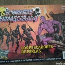 Cómics: COMIC EL HOMBRE ENMASCARADO N°41. EDICIONES B. S.A. AÑO: 1988. COMO NUEVO. Lote 268987084