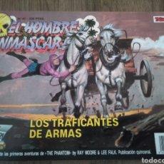 Cómics: COMIC EL HOMBRE ENMASCARADO N°47 EDICIONES B. S.A. AÑO: 1988. COMO NUEVO. Lote 268988019