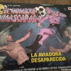 Cómics: COMIC EL HOMBRE ENMASCARADO N°48. EDICIONES B S.A. AÑO: 1988. COMO NUEVO.. Lote 268988914